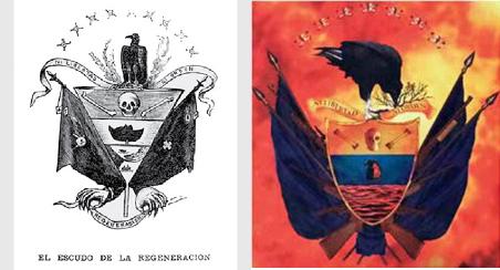 (Izquierda) Alfredo Greñas (1857-1949). Escudo de la Regeneración, El Zancudo, nº 2, Bogotá, julio 20 de 1890. Fuente: Biblioteca Luis Ángel Arango. (Derecha) Rodrigo Facundo, Sin Libertad ni orden, 2000. Imagen digital. Cortesía Rodrigo Facundo