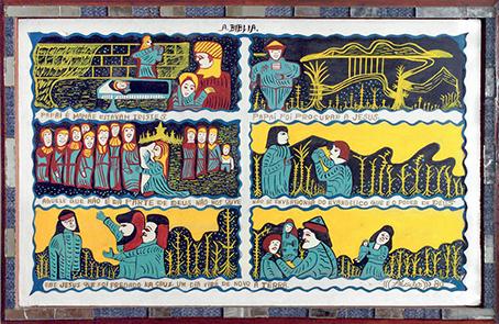 Imagen 4. A Biblia. (Alcides Pereira dos Santos, 1980). Óleo sobre tela, 56 x 92 cm. Coleção Vilma Eid, São Paulo-SP.