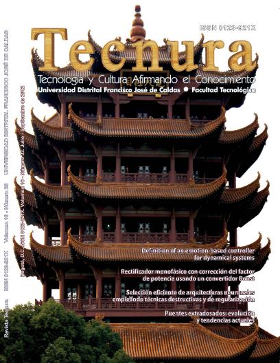 Ver Vol. 16 Núm. 33 (2012): Julio - Septiembre