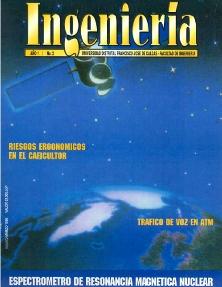 Ver No 2 (1996)